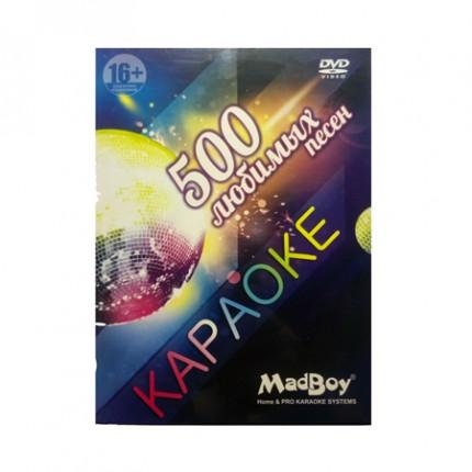 """Караоке диск """"500 любимых песен"""" (DVD)"""
